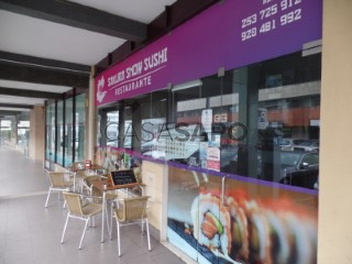 Voir Restaurant, Vila Verde, Vila Verde e Barbudo, Braga, Vila Verde e Barbudo à Vila Verde