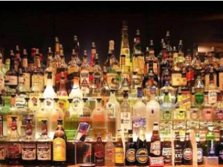 Ver Bar, Mourisca do Vouga (Trofa), Trofa, Segadães e Lamas do Vouga, Águeda, Aveiro, Trofa, Segadães e Lamas do Vouga en Águeda