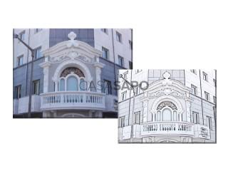 Ver Oficina, Avenida Dr Lourenço Peixinho (Vera Cruz), Glória e Vera Cruz, Aveiro, Glória e Vera Cruz en Aveiro