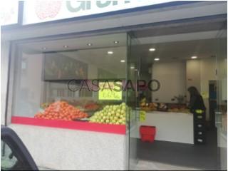 See Fruit Store, Gulpilhares e Valadares, Vila Nova de Gaia, Porto, Gulpilhares e Valadares in Vila Nova de Gaia